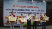 峴港獎勵優秀教練和運動員。