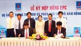 Ký hợp đồng thu gom khí & phân phối khí mỏ Hàm Rồng và Thái Bình