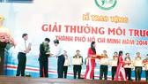 Công ty TNHH Quốc tế Unilever Việt Nam nhận giải thưởng môi trường 2014