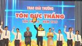 HCMC honors 15 winners of Ton Duc Thang Award 2015
