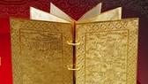 Chiêm ngưỡng bảo vật Hoàng cung - Kim sách triều Nguyễn