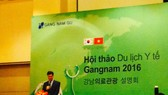 Health tourism conference opens in HCMC