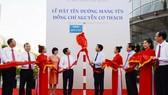 TPHCM đặt tên đường mang tên đồng chí Nguyễn Cơ Thạch
