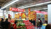 Lạm phát Trung Quốc giảm thấp nhất 15 tháng