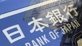 Nhật Bản vẫn duy trì lãi suất thấp kỷ lục