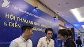VNPT, không chỉ là nơi trưng bày mà còn là nơi chia sẻ giải pháp công nghệ với khách hàng