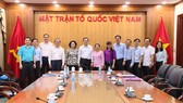 Các đại biểu dự hội nghị duyệt Kế hoạch tổ chức Đại hội MTTQ Việt Nam TPHCM nhiệm kỳ 2019-2024
