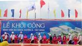 The ceremony to start the construction of the Xuyen A-Tay Ninh hospital on October 10 (Photo: VNA)
