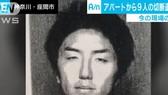 """Truy tố """"sát thủ Twitter"""" giết 9 người phân xác ở Nhật Bản"""