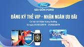 """Sài Gòn Ford và chương trình """"Đăng ký thẻ VIP - Nhận ngàn ưu đãi"""""""