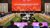 APEC高官總結會議開幕式。