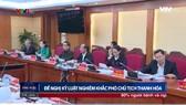 中央檢查委員會召開第20次會議現場一瞥。(圖源:VTV視頻截圖)
