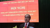 市委書記阮善仁在會上對市公安力量在2017年所取得的出色成績表示記取和表彰。