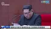 朝鮮官員撰文強調全力發展經濟新路線。(圖源:視頻截圖)