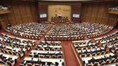 第十四屆國會第五次會議現場一瞥。(圖源:阮樂)