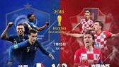 萬眾期待的世界盃決賽於今(15)日晚上10時打響,由法國對克羅地亞。(圖源:互聯網)