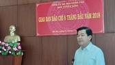 巴地-頭頓省省委書記阮鴻領在例行新聞發佈會上發言。(圖源:泰山)