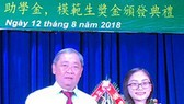鄭鑫發理事長向優秀生曾靜詩頒獎。