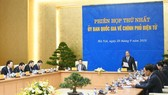 政府總理阮春福主持會議。(圖源:Chinhphu.vn)