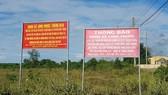 """阿里巴巴公司的""""影子項目""""被地方政府勒令禁止發售。"""
