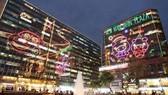 華燈初上的香港尖沙咀東部。