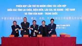 越南萊州、河江、老街和奠邊省與中國雲南省聯合工作組第七次會議在萊州省舉行。(圖源:越通社)