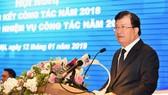 政府副總理鄭廷勇在會議上致詞。(圖源:VGP)
