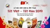 """""""越韓春節飲食文化""""盛會將於本月18至20日在該文化宮舉辦。(圖源:宣傳海報)"""