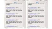本月16日清晨5時38分至45分,她的手機連續收到9條銀行扣款的通知短信,內容是在越南投資與開發商業股份銀行(BIDV)提款。(圖源:屏幕截圖)