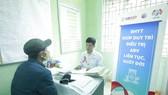 愛滋病患者可通過醫保卡領取 ARV 藥物。(圖源:慶阮)