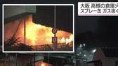 現場是大阪府高槻市一間倉庫。(圖源:NHK截圖)