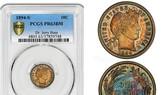 一枚罕見硬幣以132萬美元成交