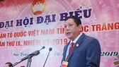 Ông Dương Sà Kha tái đắc cử Chủ tịch Uỷ ban MTTQVN tỉnh Sóc Trăng, nhiệm kỳ 2019-2024. Ảnh: TUẤN QUANG