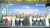 Lễ công bố Doanh nghiệp bền vững năm 2018