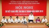 Chủ tịch UBND thành phố Hà Nội Nguyễn Đức Chung phát biểu khai mạc hội nghị