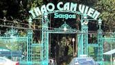Khuyến khích du khách đến Thảo cầm viên Sài Gòn bằng giao thông công cộng