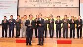 Tập đoàn T&T ký kết thỏa thuận hợp tác cùng Tập đoàn Mitsui và Tập đoàn y tế Eiwwakai