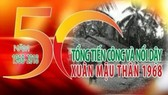 Xây thêm 2 bia tưởng niệm liệt sĩ hy sinh trong cuộc Tổng tiến công và nổi dậy xuân Mậu Thân 1968