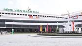 Bệnh viện Bạch Mai đưa phòng khám đa khoa ở Hà Nam vào hoạt động