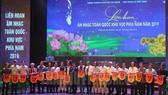Liên hoan Âm nhạc toàn quốc khu vực phía Nam