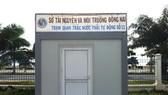 Một trạm quan trắc được tỉnh Đồng Nai lắp đặt tại KCN Biên Hòa 2