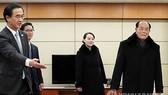 Phái đoàn cấp cao Triều Tiên đến Hàn Quốc