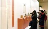 Khách tham quan tại Bảo tàng Quốc gia Trung Quốc tại TP Bắc Kinh