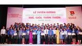 Tuyên dương 76 gương cán bộ, công chức, viên chức trẻ, giỏi, thân thiện