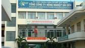 Kiến nghị thanh tra việc giao khoán đất tại Tổng Công ty Nông nghiệp Sài Gòn