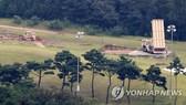 Căn cứ phòng thủ tên lửa THAAD của quân đội Mỹ ở Seongju, tỉnh Bắc Gyeongsang, Hàn Quốc. Ảnh: YONHAP