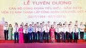 Phó Thủ tướng Thường trực Trương Hòa Bình chúc mừng các cán bộ Công đoàn tiêu biểu được tuyên dương. Ảnh: TTXVN