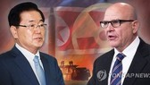 S. Korea, U.S. agree to discuss all steps against N. Korea in advance