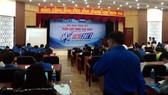 Hội nghị tổng kết chương trình Tiếp sức mùa thi