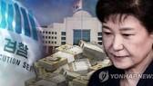 Cựu Tổng thống Hàn Quốc Park Geun-hye từ chối trả lời thẩm vấn. Ảnh: Yonhap